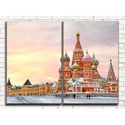 Модульная картина Храм Василия Блаженного 80х60 см