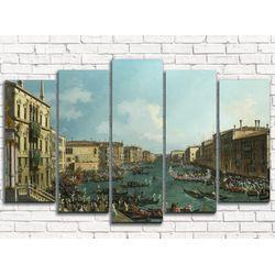 Модульная картина Венецианский пейзаж 125х80 см