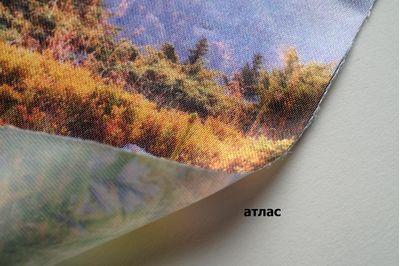 ФотоШторы Осенний вальс