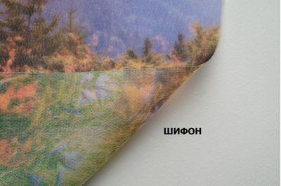 ФотоШторы Старый лес